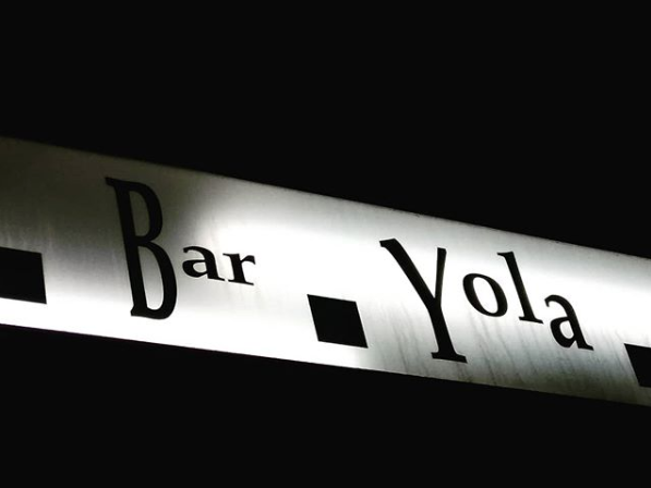 2n edition of BAR YOLA, a program that proposes the transfer of theatrical tools to educational contexts - Graner
